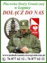 Straż Graniczna - plakat informacyjny